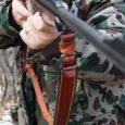 Doi bărbați din Munții Apuseni, trimiși după gratii pentru braconaj. Mașina și arma folosite la comiterea infracțiunii au fost indisponibilizate, în vederea confiscării Poliţiştii specializați în protejarea fondului cinegetic au […]